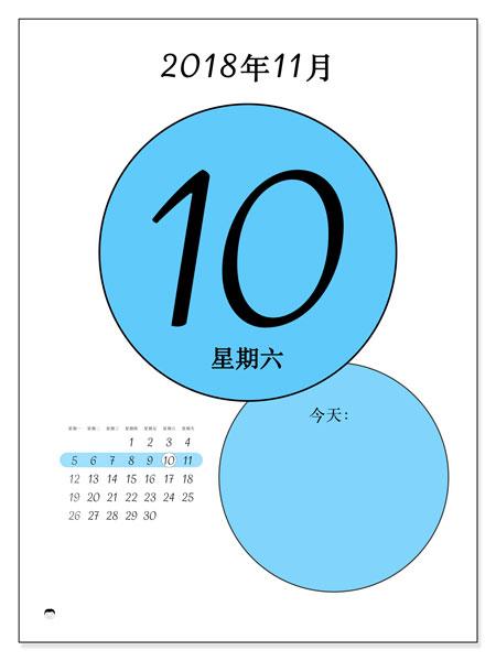 日历2018年11月  (45-10MS). 每日日历可免费打印.