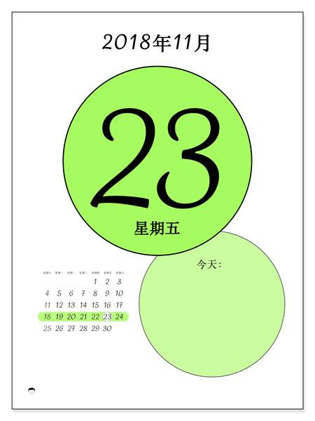 日历2018年11月  (45-23SS). 每日日历可免费打印.