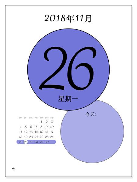 日历2018年11月  (45-26SS). 日历可以免费打印.