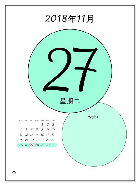 日历2018年11月  (45-27SS). 日历可以免费打印.