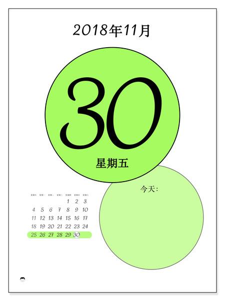 日历2018年11月  (45-30SS). 日历可以免费打印.