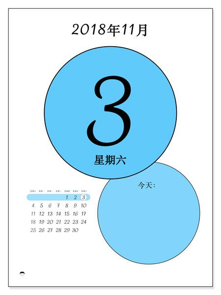日历2018年11月  (45-3SS). 日历可以免费打印.