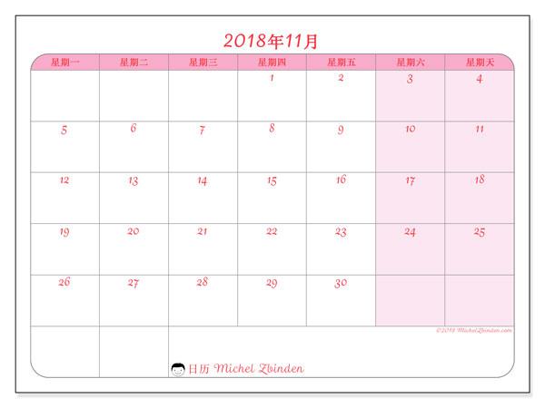 日历2018年11月  (63MS). 每月日历可免费打印.