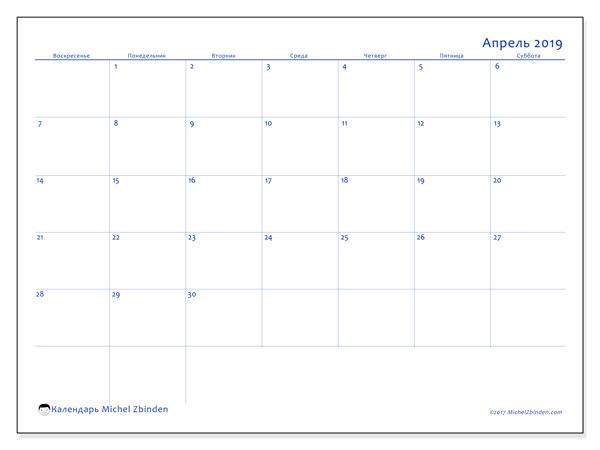 Календарь апрель 2019, 55ВС. Бесплатный календарь для печати.