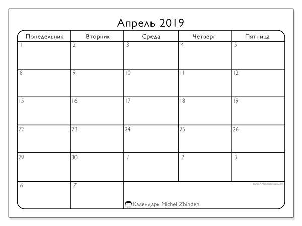 Календарь апрель 2019, 74ПП. Бесплатный календарь для печати.