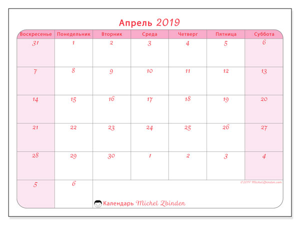 Календарь апрель 2019, 76ВС. Бесплатный календарь для печати.