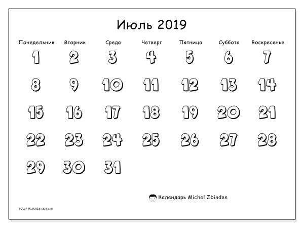 Календарь июль 2019, 56ПВ. Pасписание для печати бесплатно.