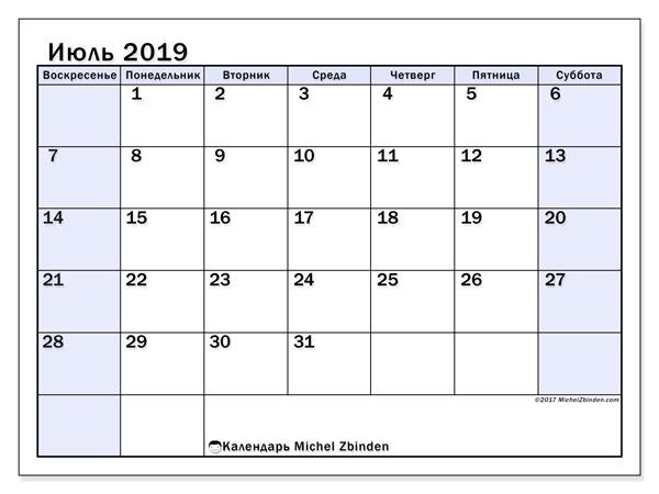 Календарь июль 2019, 57ВС. Бесплатный календарь для печати.
