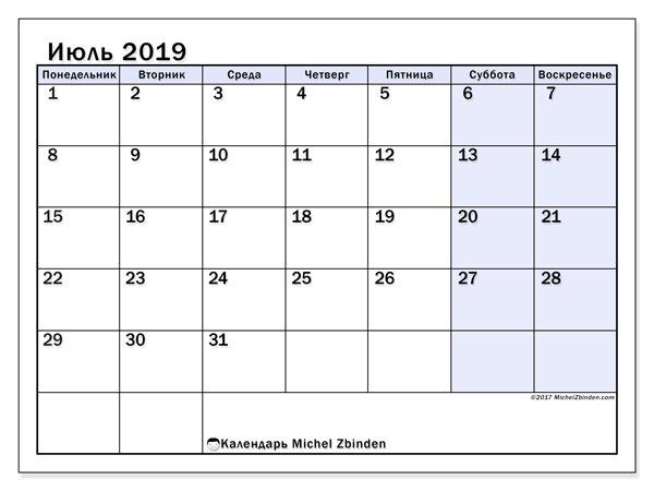 Календарь июль 2019, 57ПВ. Календарь на месяц для печати бесплатно.
