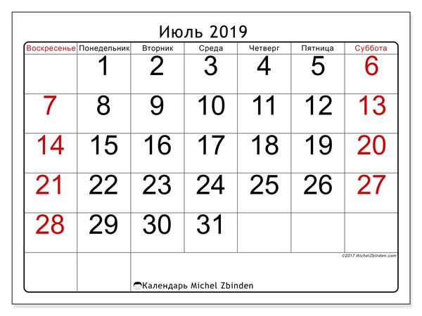Календарь июль 2019, 62ВС. Календарь для печати бесплатно.