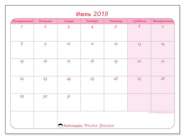 Календарь июль 2019, 63ПВ. Ежемесячный календарь для печати бесплатно.