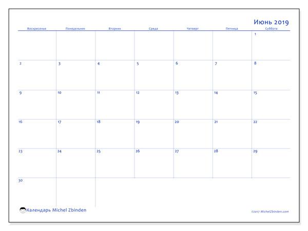 Календарь июнь 2019, 55ВС. Pасписание для печати бесплатно.