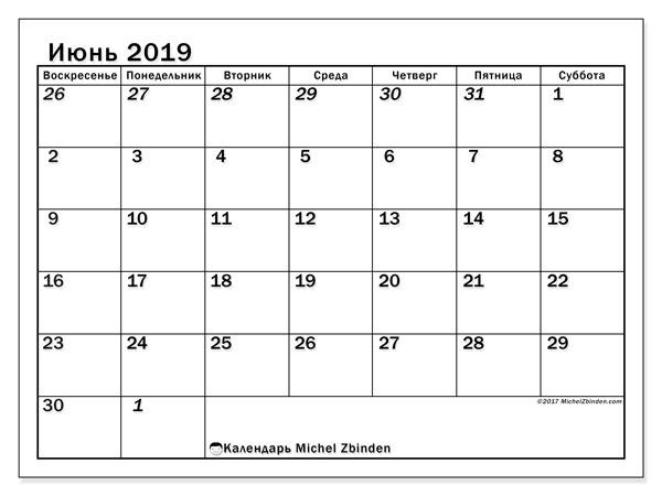 Календарь июнь 2019, 66ВС. Ежемесячный календарь для печати бесплатно.