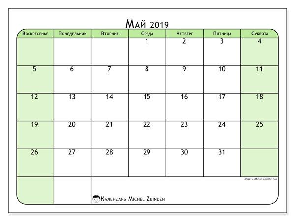 Календарь май 2019, 65ВС. Календарь на месяц для печати бесплатно.