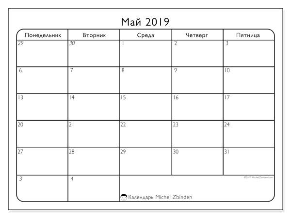 Календарь май 2019, 74ПП. Календарь для печати бесплатно.