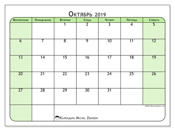 Календарь октябрь 2019, 65ВС. Ежемесячный календарь для печати бесплатно.
