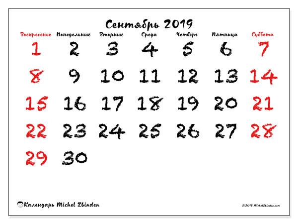 Календарь сентябрь 2019, 46ВС. Бесплатный календарь для печати.