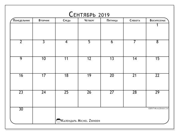 Календарь сентябрь 2019, 51ПВ. Бесплатный календарь для печати.