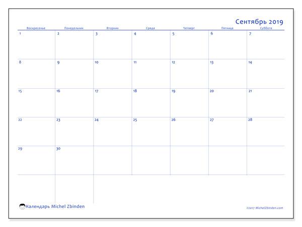 Календарь сентябрь 2019, 55ВС. Бесплатный календарь для печати.