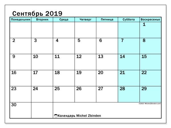 Календарь сентябрь 2019, 59ПВ. Календарь на месяц для печати бесплатно.