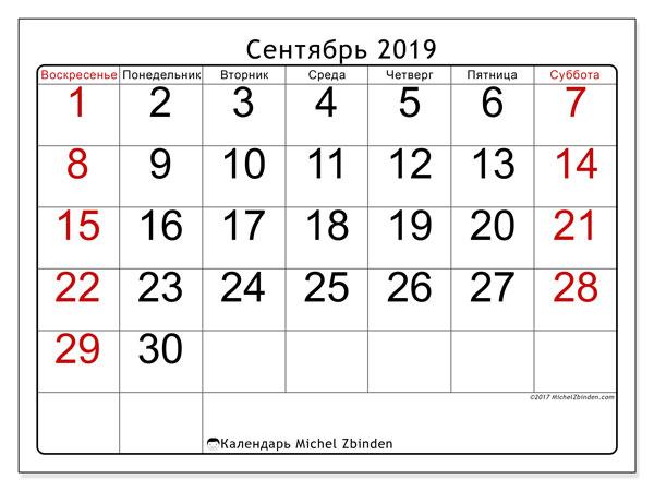 Календарь сентябрь 2019, 62ВС. Календарь для печати бесплатно.