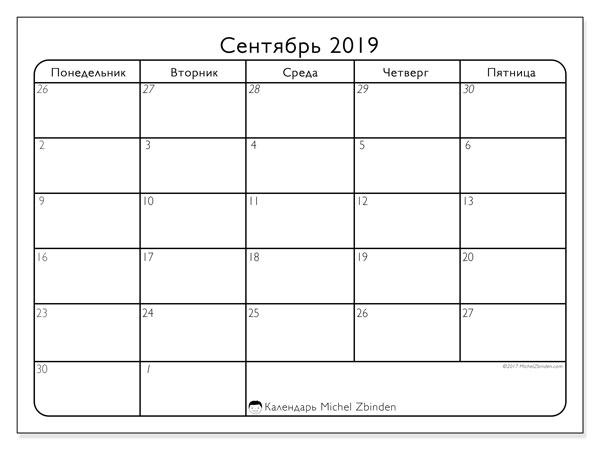 Календарь сентябрь 2019, 74ПП. Бесплатный календарь для печати.