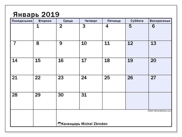 Календарь январь 2019, 57ПВ. Бесплатный календарь для печати.