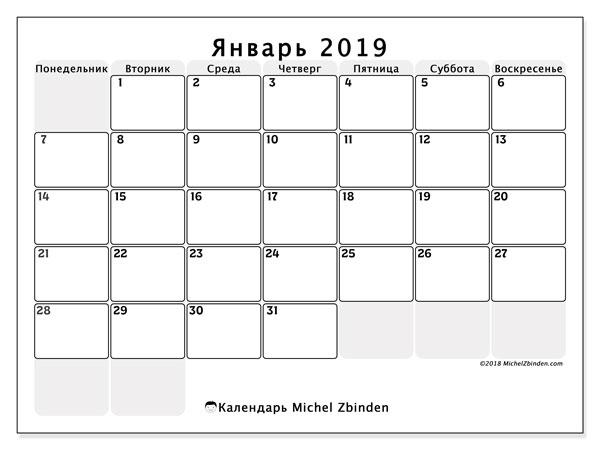 Календарь январь 2019 (44ПВ). Бесплатный календарь для печати.