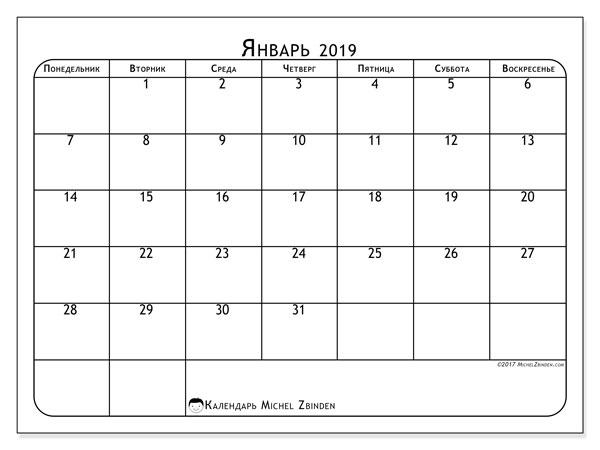 Календарь январь 2019 (51ПВ). .