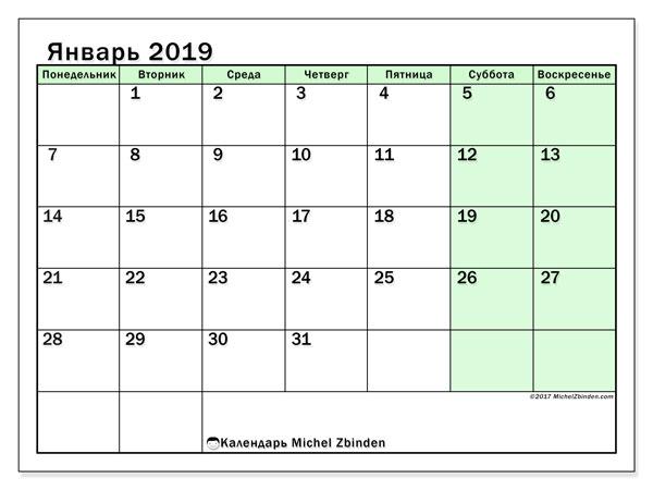 Календарь январь 2019 (60ПВ). Календарь для печати бесплатно.