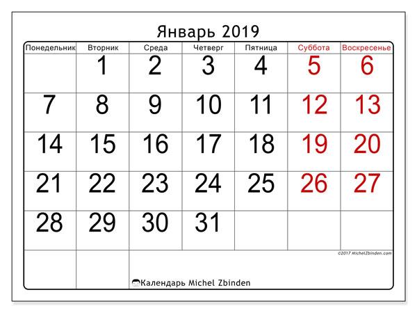 Календарь январь 2019 (62ПВ). Ежемесячный календарь для печати бесплатно.