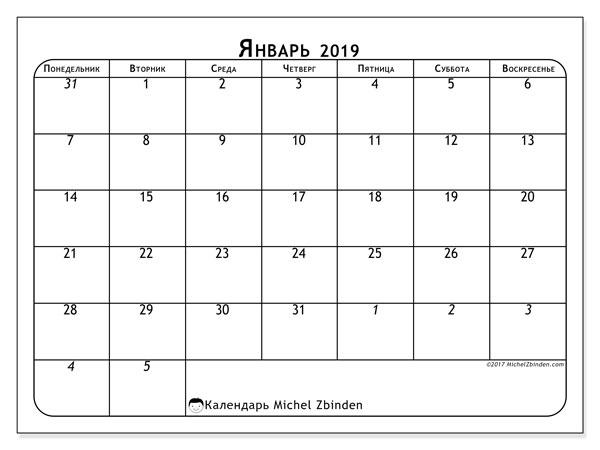 Календарь январь 2019 (67ПВ). Бесплатный календарь для печати.