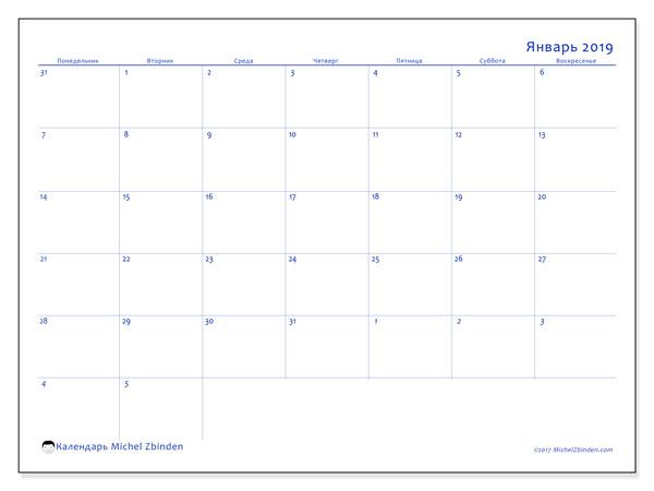 Календарь январь 2019 (73ПВ). Календарь на месяц для печати бесплатно.