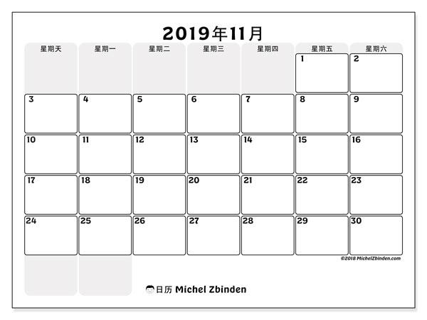 日历2019年11月, 44SS. 本月日历可免费打印.