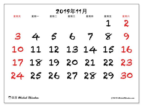 日历2019年11月, 46SS. 日历可免费打印.