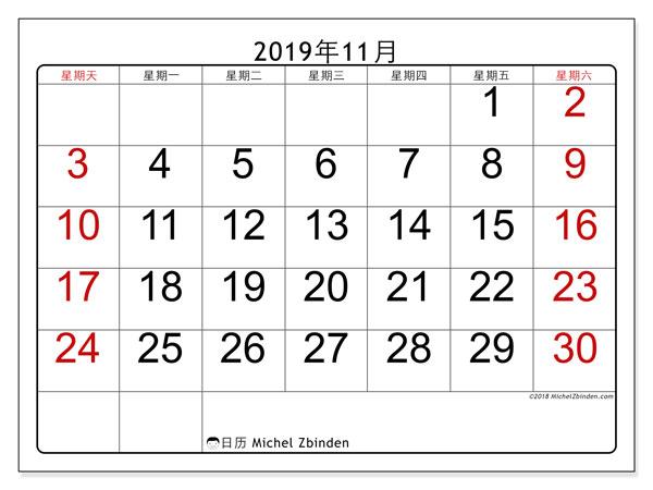 日历2019年11月, 62SS. 免费日历打印.
