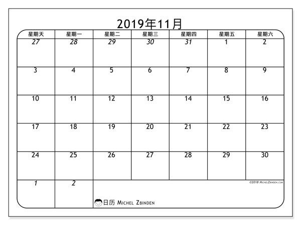 日历2019年11月, 67SS. 本月日历可免费打印.