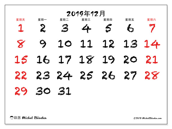 日历2019年12月, 46SS. 日历可免费打印.