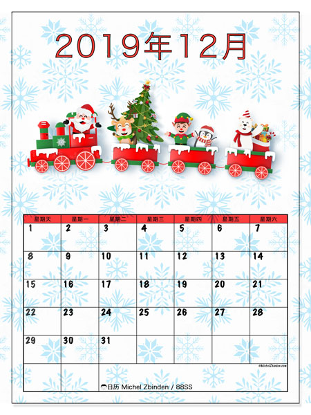 日历2019年12月, 88SS. 圣诞老人的火车. 本月日历可免费打印.