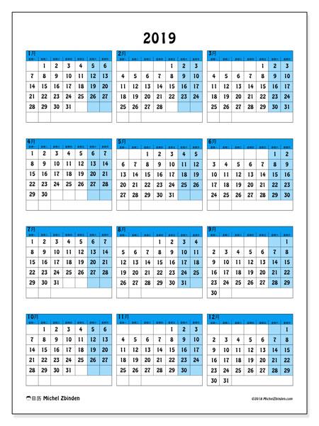 日历2019, 40MS. 本年度日历可免费打印.