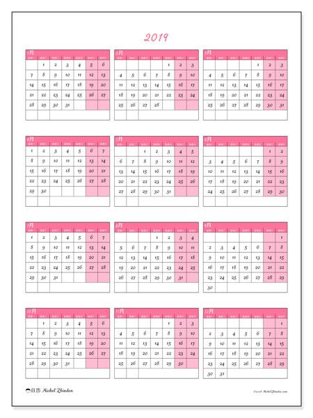 日历2019, 42MS. 本年度日历可免费打印.