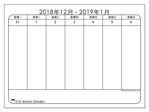 日历2019, 43-1MS. 每周日历可免费打印.
