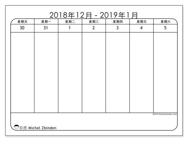 日历2019, 43-1SS. 每周免费打印.