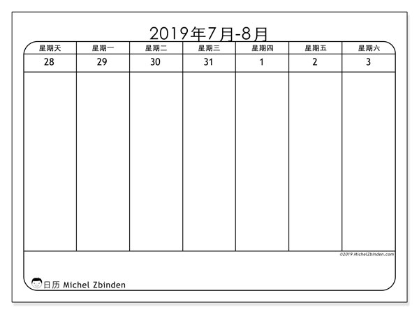 日历2019, 43-31SS. 每周日历可免费打印.