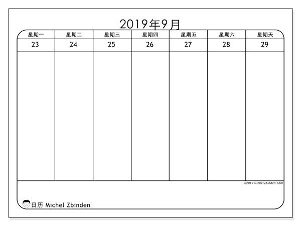 日历2019, 43-39MS. 免费打印一周的日历.