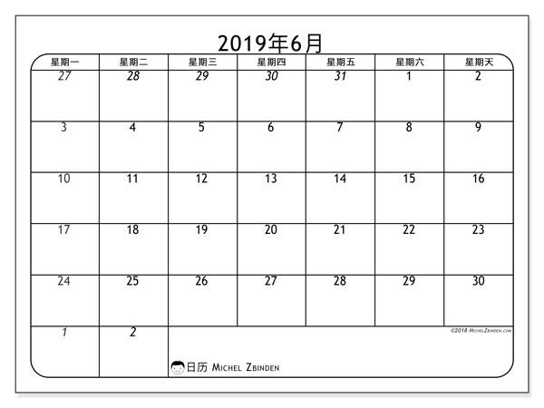 日历2019年6月, 67MS. 组织者免费打印.