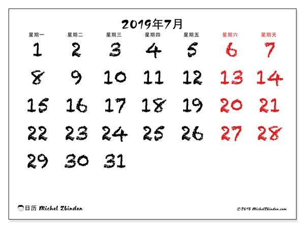 日历2019年7月, 46MS. 免费可打印的日历.