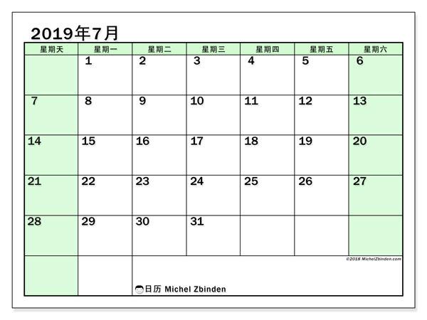 日历2019年7月, 60SS. 本月日历可免费打印.