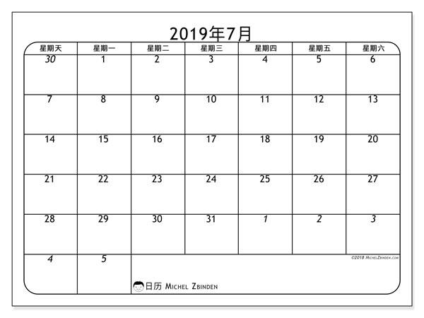日历2019年7月, 67SS. 免费可打印的日历.