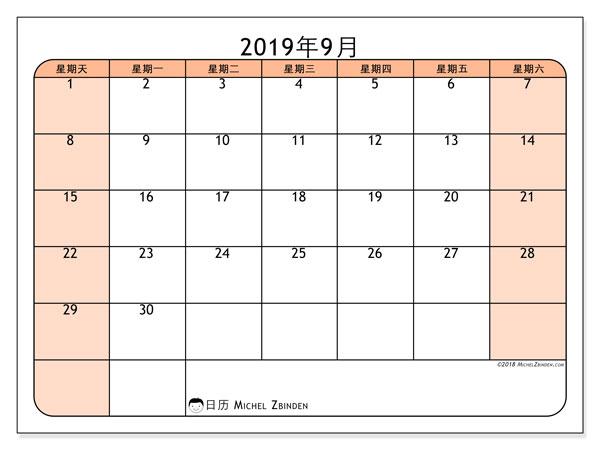 日历2019年9月, 61SS. 免费可打印的日历.